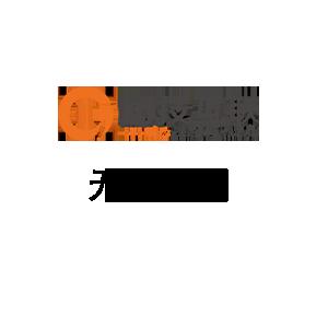 上海民族乐器一厂敦煌古筝真假鉴别方法